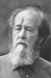 Wikipedia Solzhenitsyn.serendipityThumb The Line Between Good and Evil