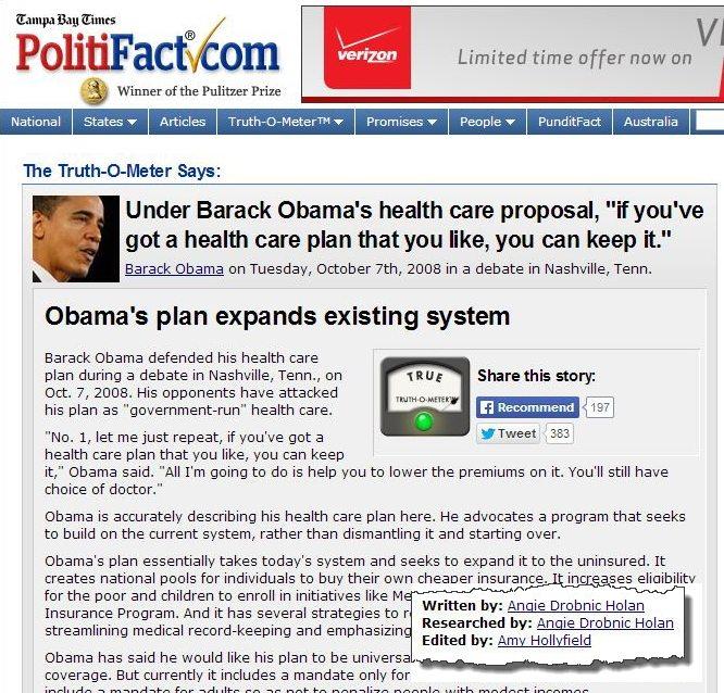 """2008 - """"True"""""""
